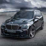 BMW X7 G07 Premier Edition CS5-F (1)